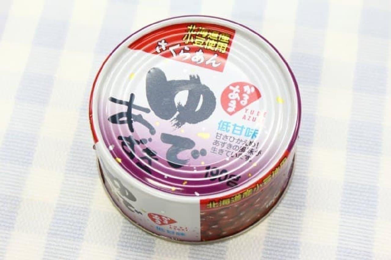 ゆであずき缶のレシピ「ひんやりあずきミルク」