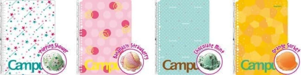 サーティワンアイスクリームとコラボしたキャンパスノート