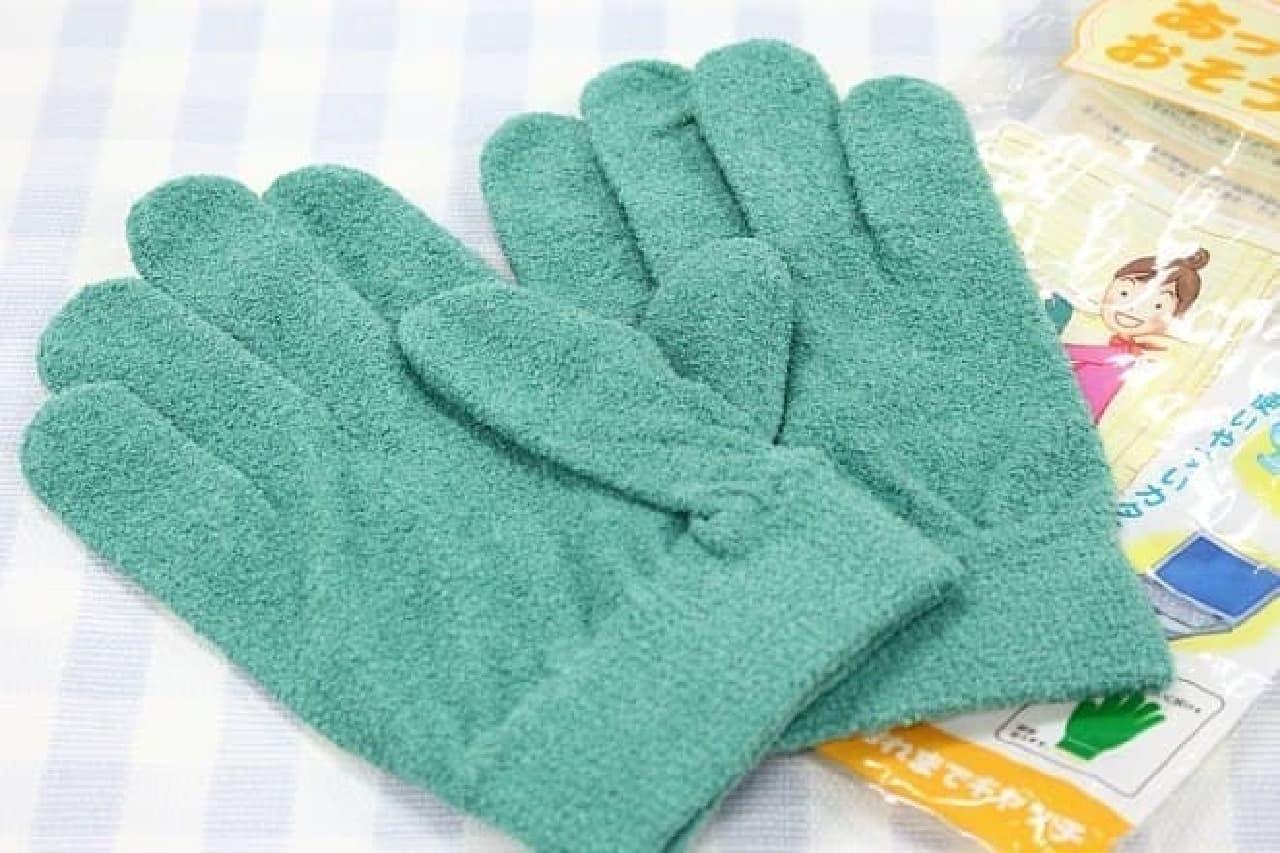 テイジン「あっちこっちおそうじ 手袋」