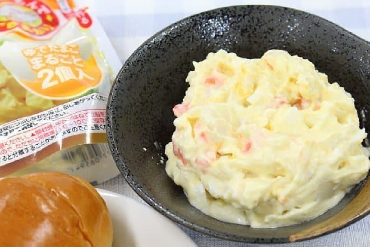 キユーピーのつぶしておいしいたまごのサラダ