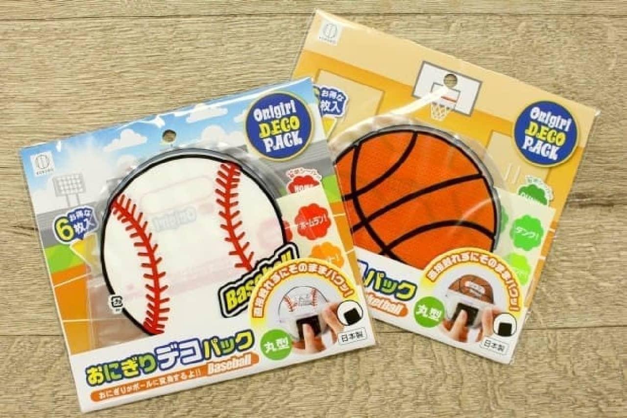おにぎりデコパック ベースボール、バスケットボール