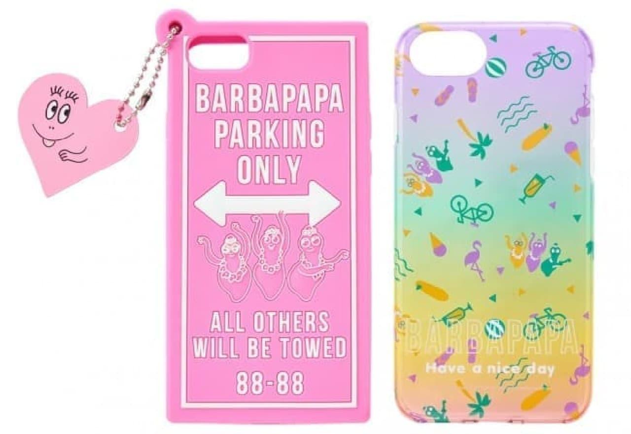 バーバパパのiPhoneケース