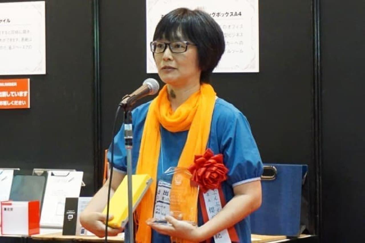日本文具大賞2017