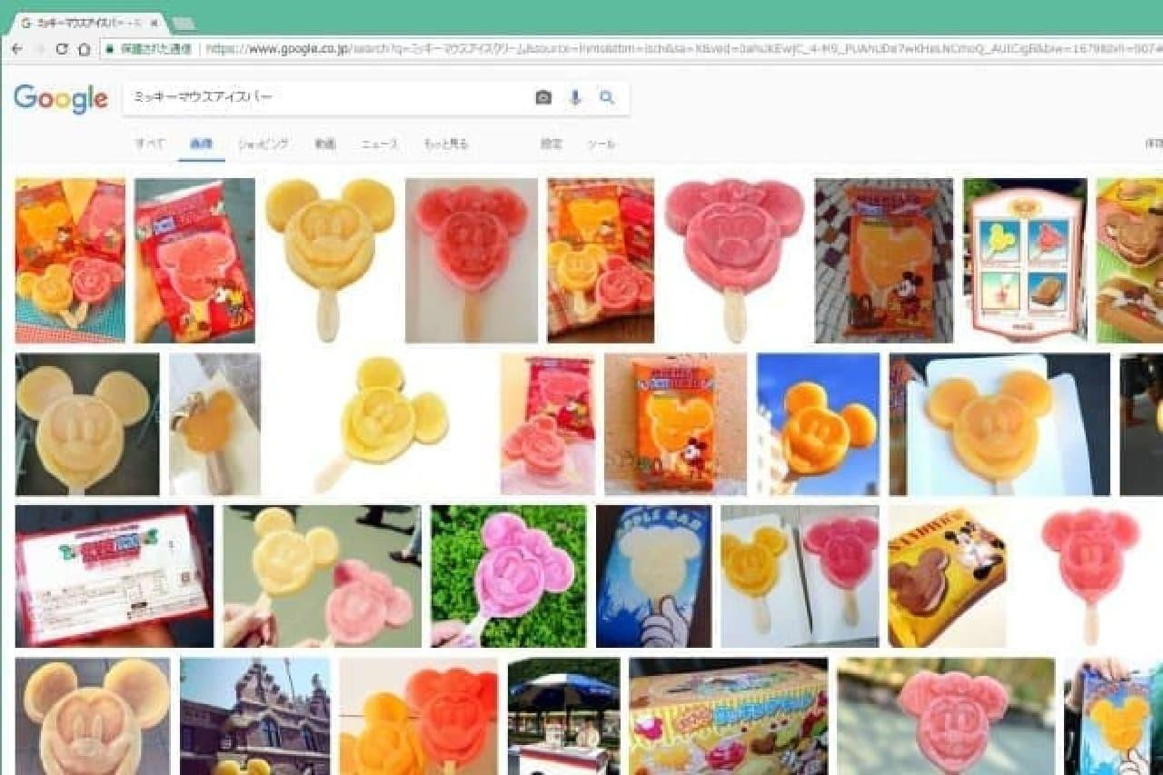 ミッキーアイスバーの画像検索