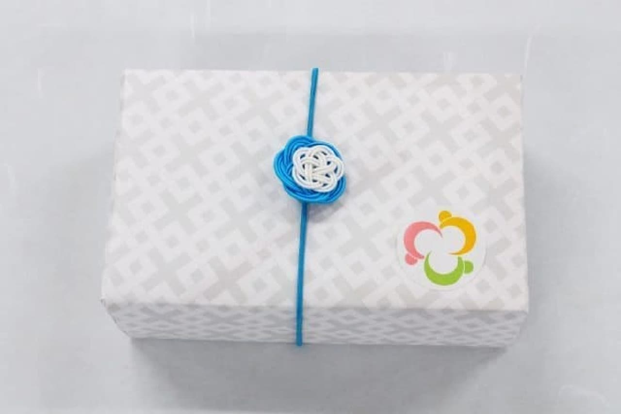 和菓子店「結」の「あまのはら」