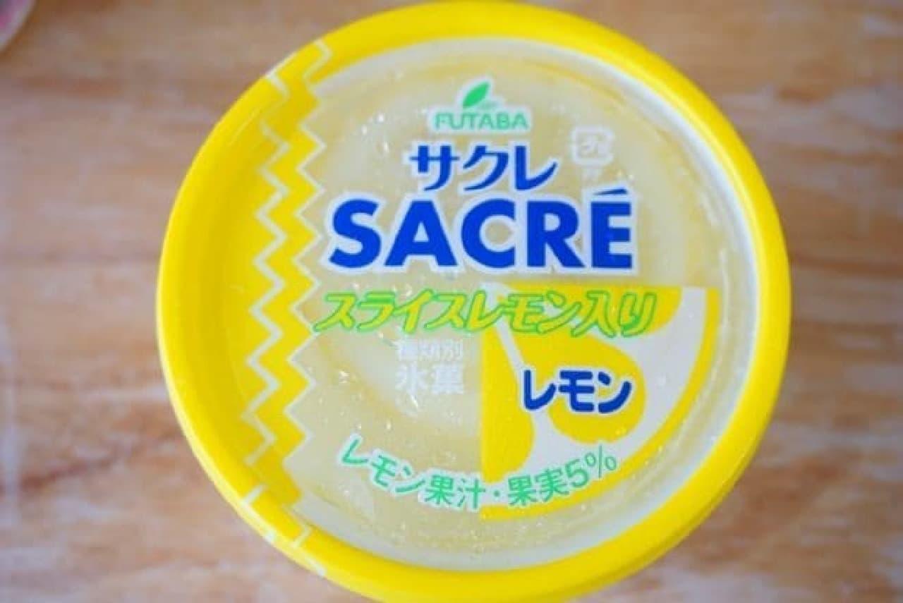 サクレレモン味のパッケージ