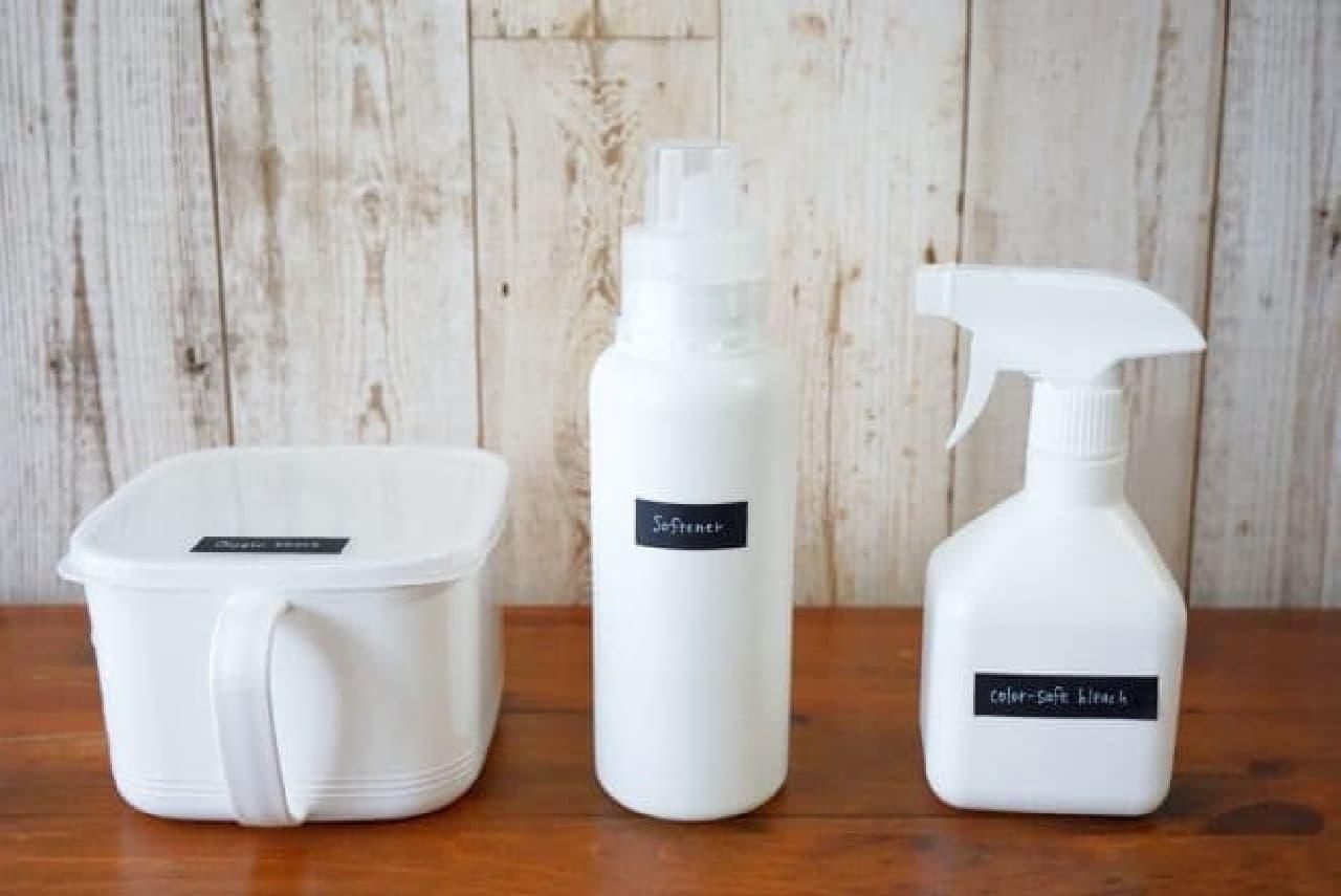 セリア「洗濯洗剤ボトル詰め替え用」