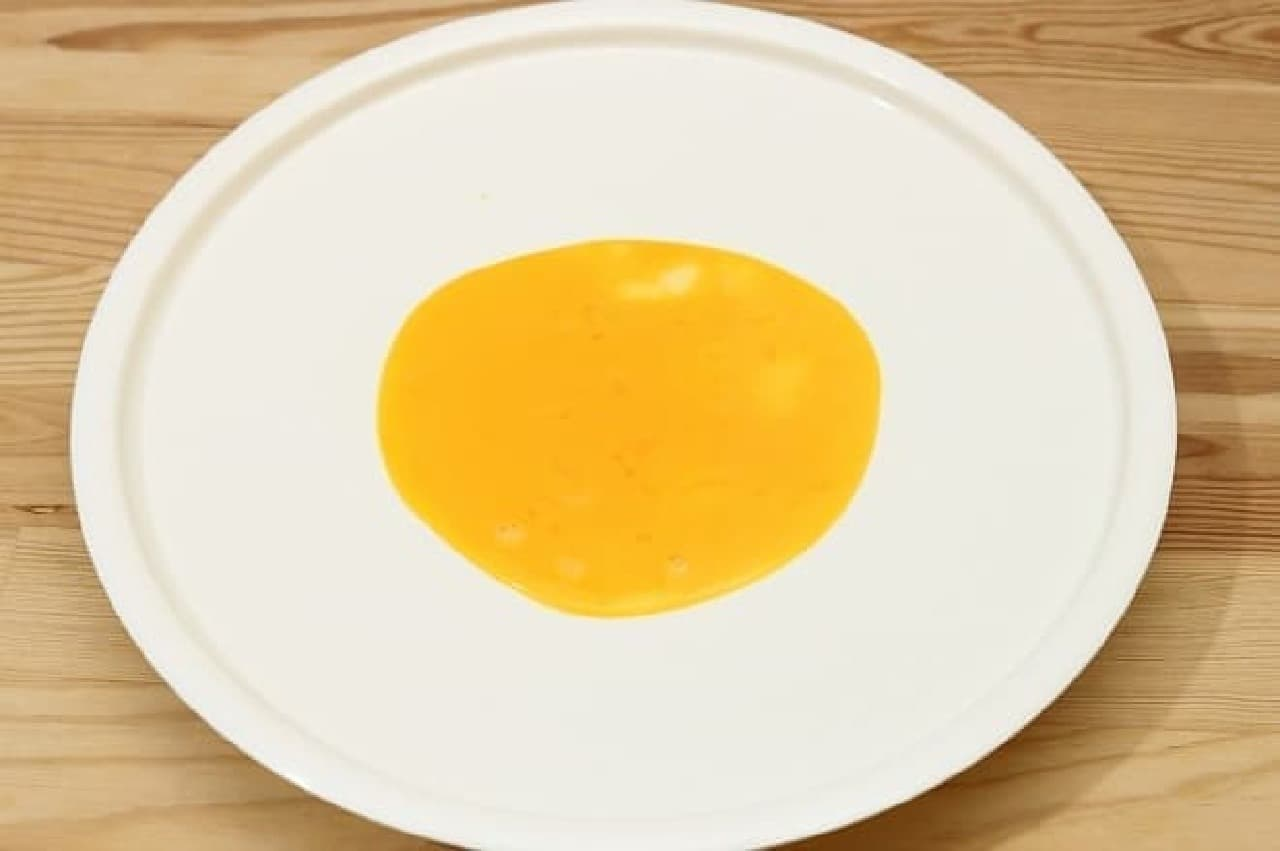 ez egg レンジでうすやきたまご