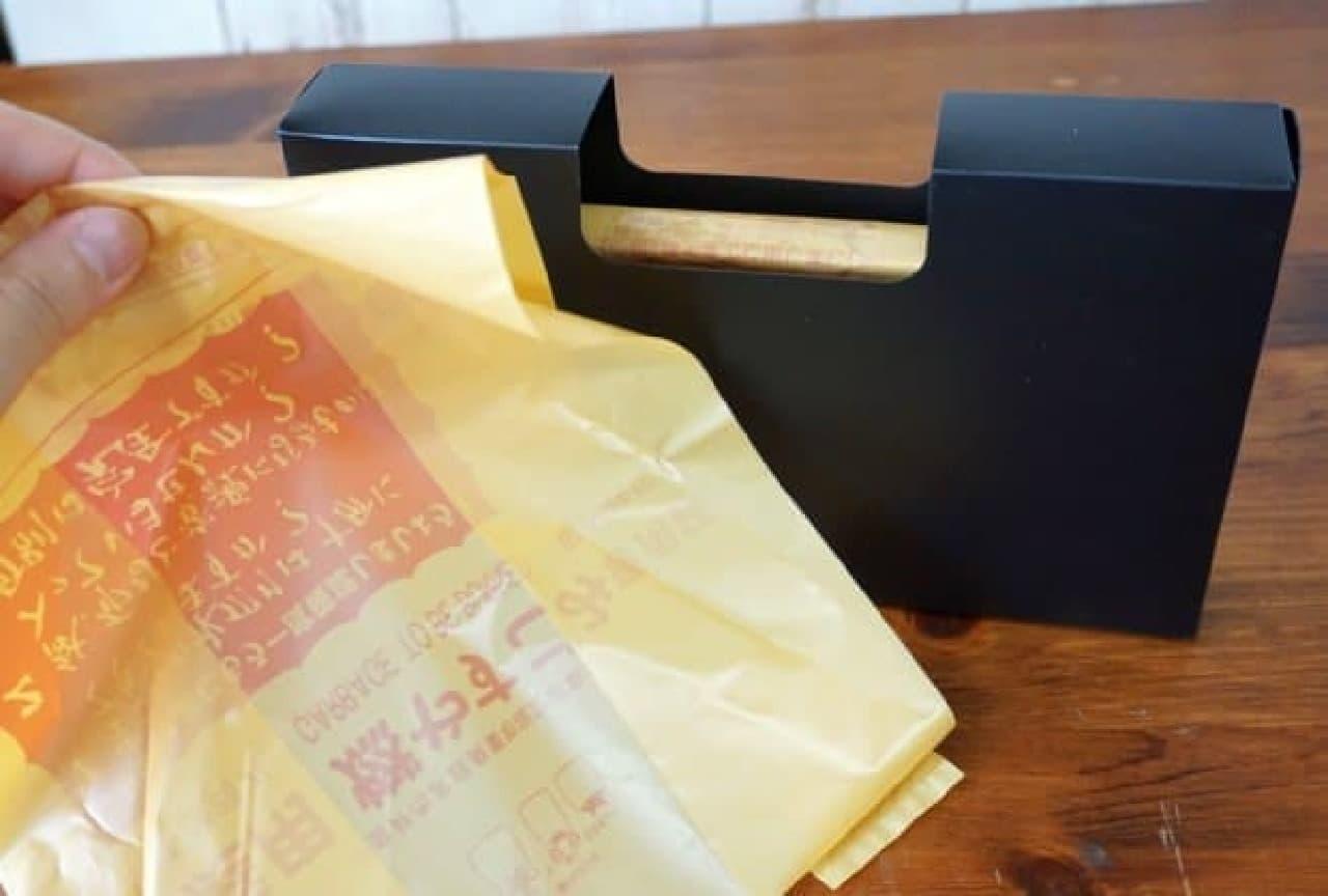 セリア「キッチン消耗品収納ケース」