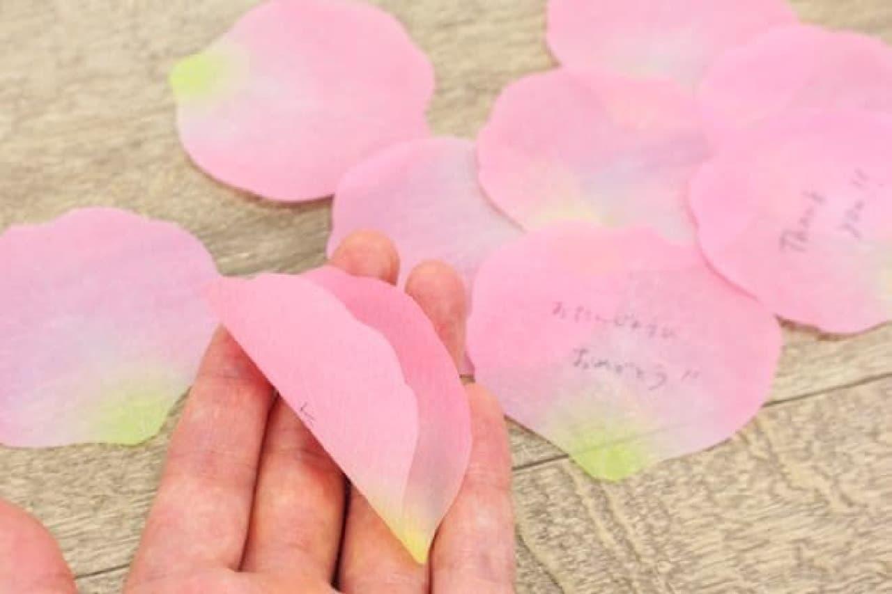 paperableのフラワーメモ