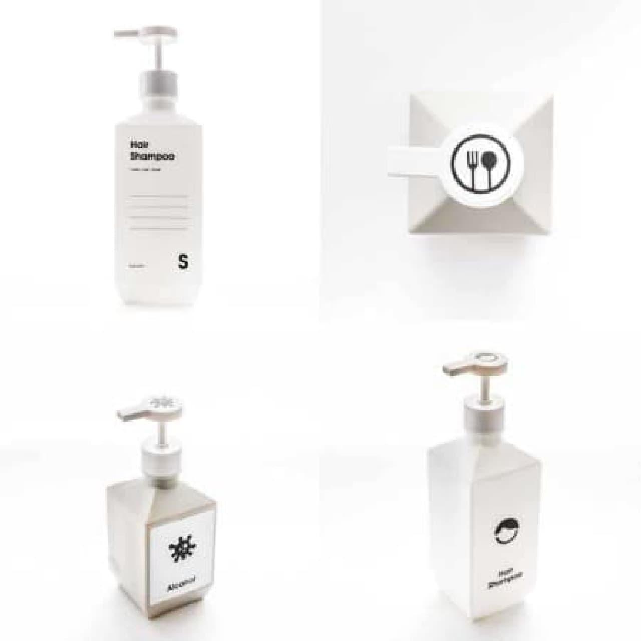 sarasa designのポンプボトル「b2c pet pump」