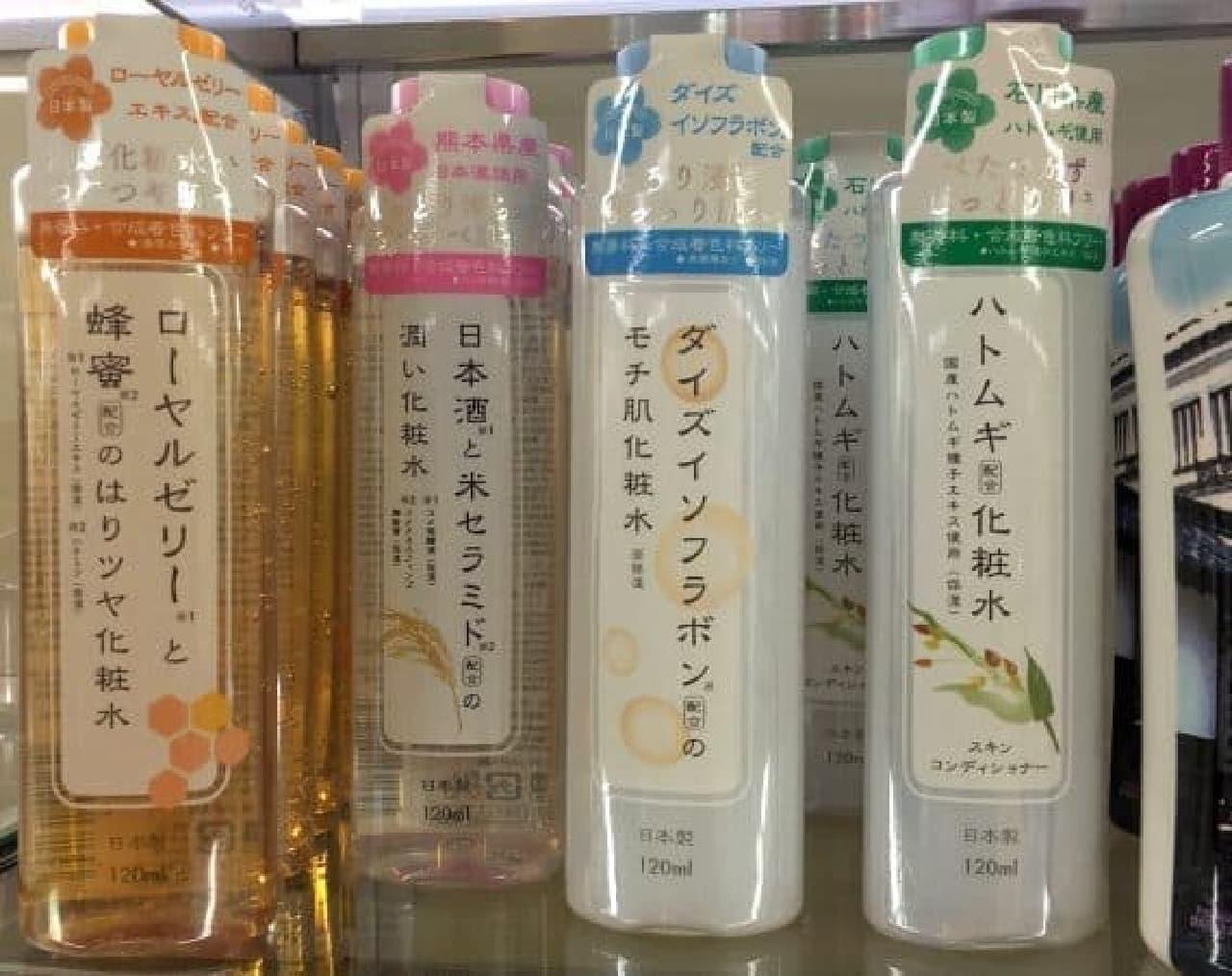ダイソー「日本酒と米セラミドの潤い化粧水」