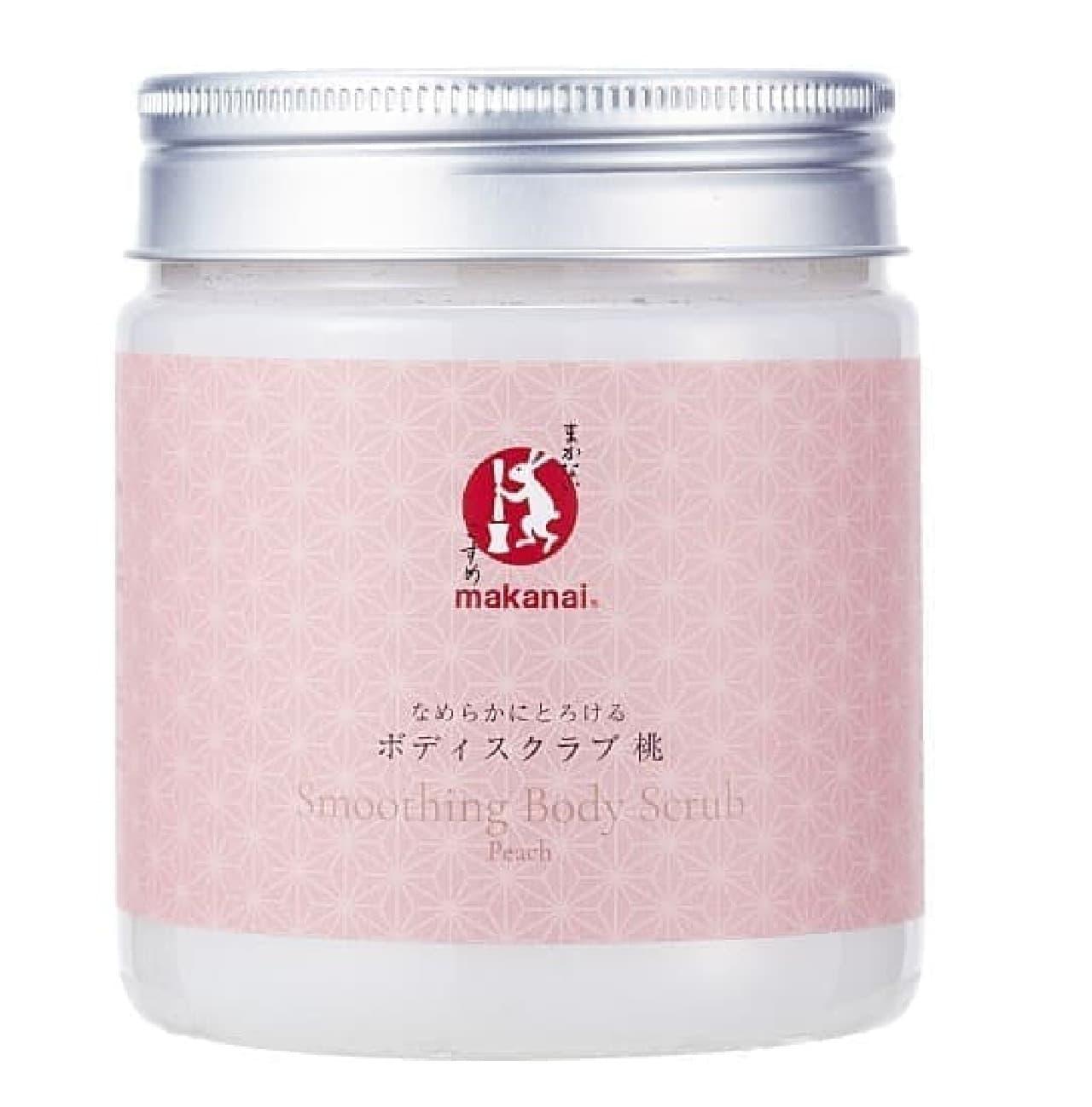 和コスメブランド『まかないこすめ』から桃の香りのシリーズ