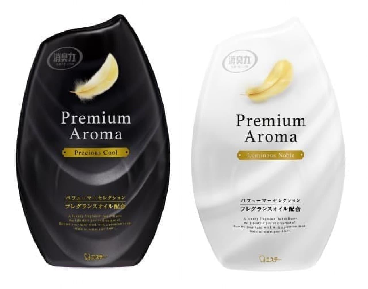 玄関・リビング用 消臭力 Premium Aromaからプレシャスクールとルミナスノーブル