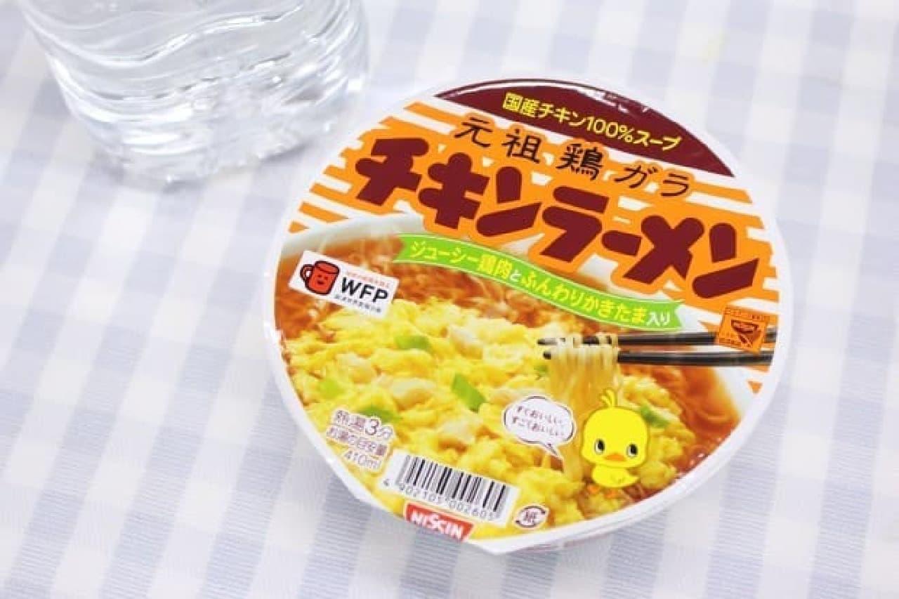 水出しカップ麺比較