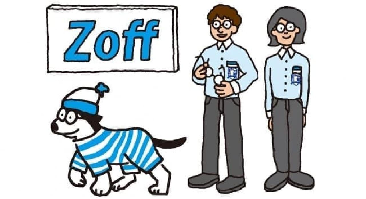Zoff(ゾフ)×ウォーリーを探せ