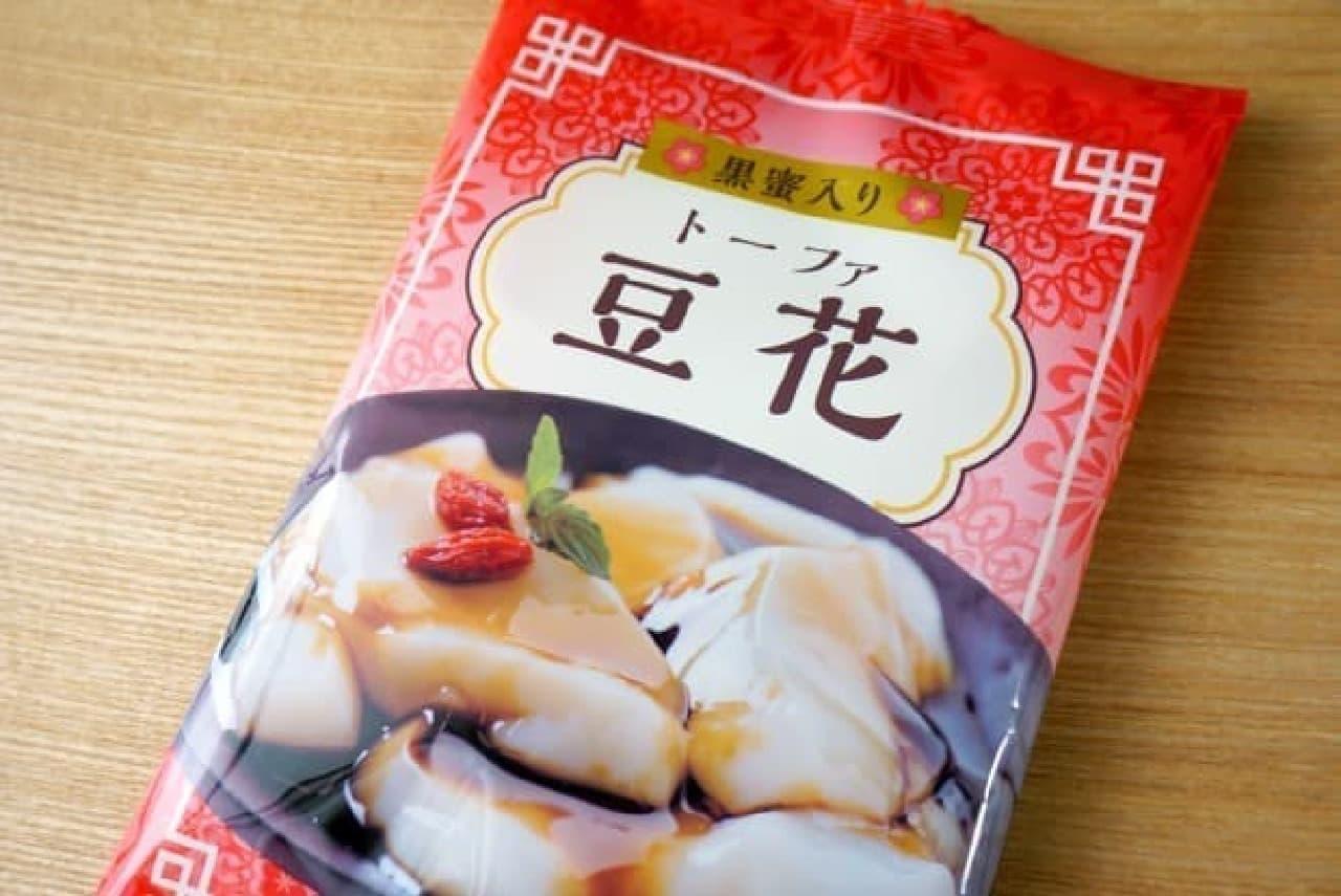 カルディコーヒーファーム「豆花(トウファ)」