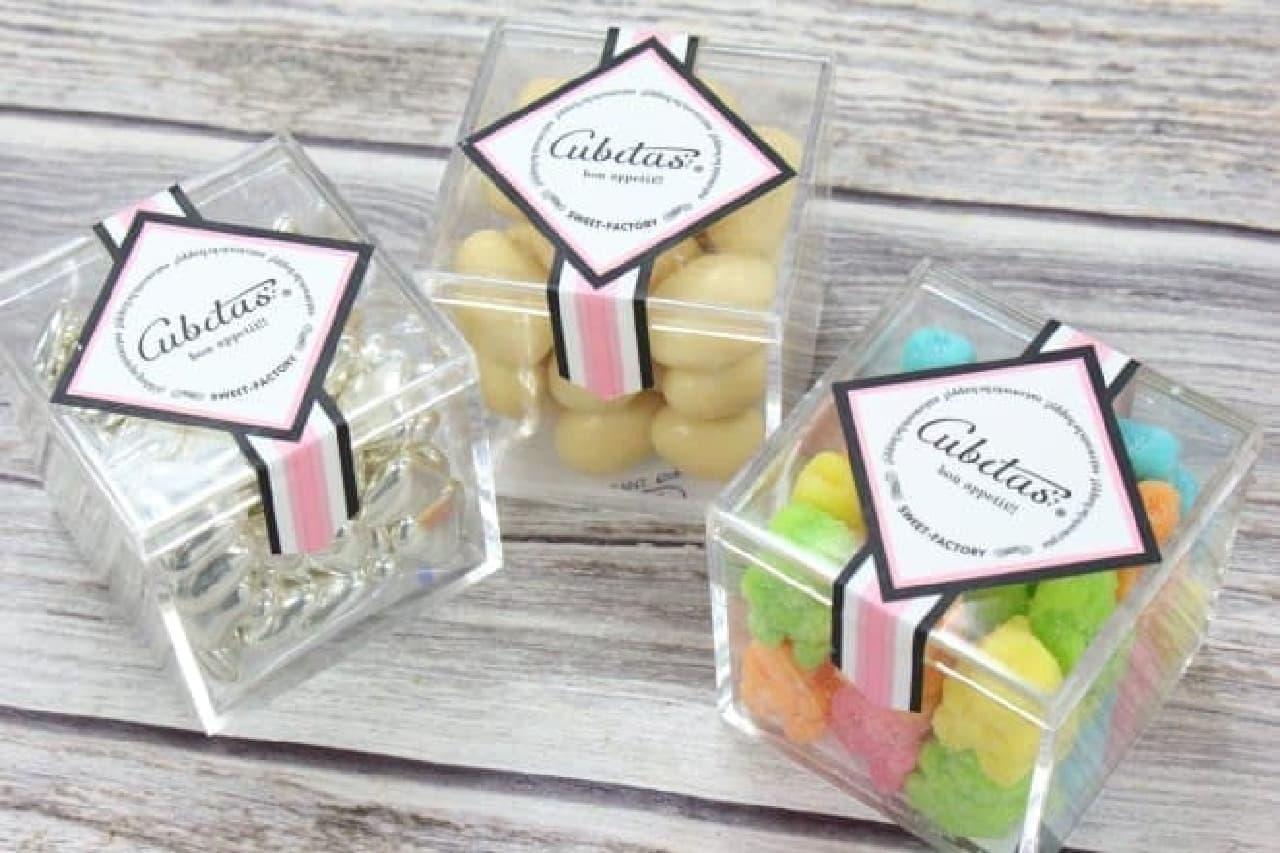 大人向けお菓子『Cubetas(キュビタス)』