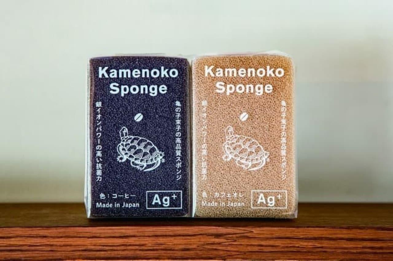亀の子スポンジの秋の新色、コーヒーとカフェオレ