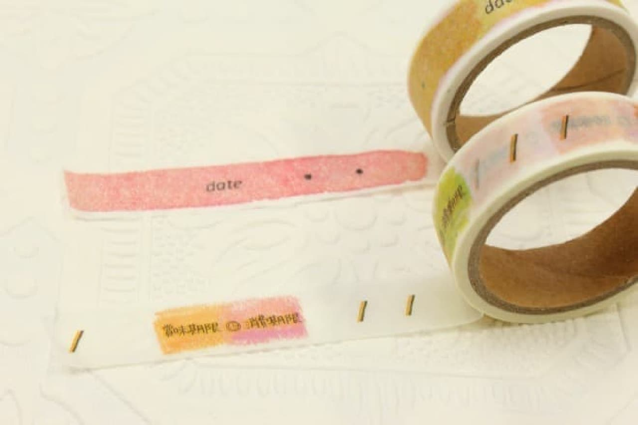 100均のマスキングテープ ラベルDATEとマスキングテープ ラベル期限