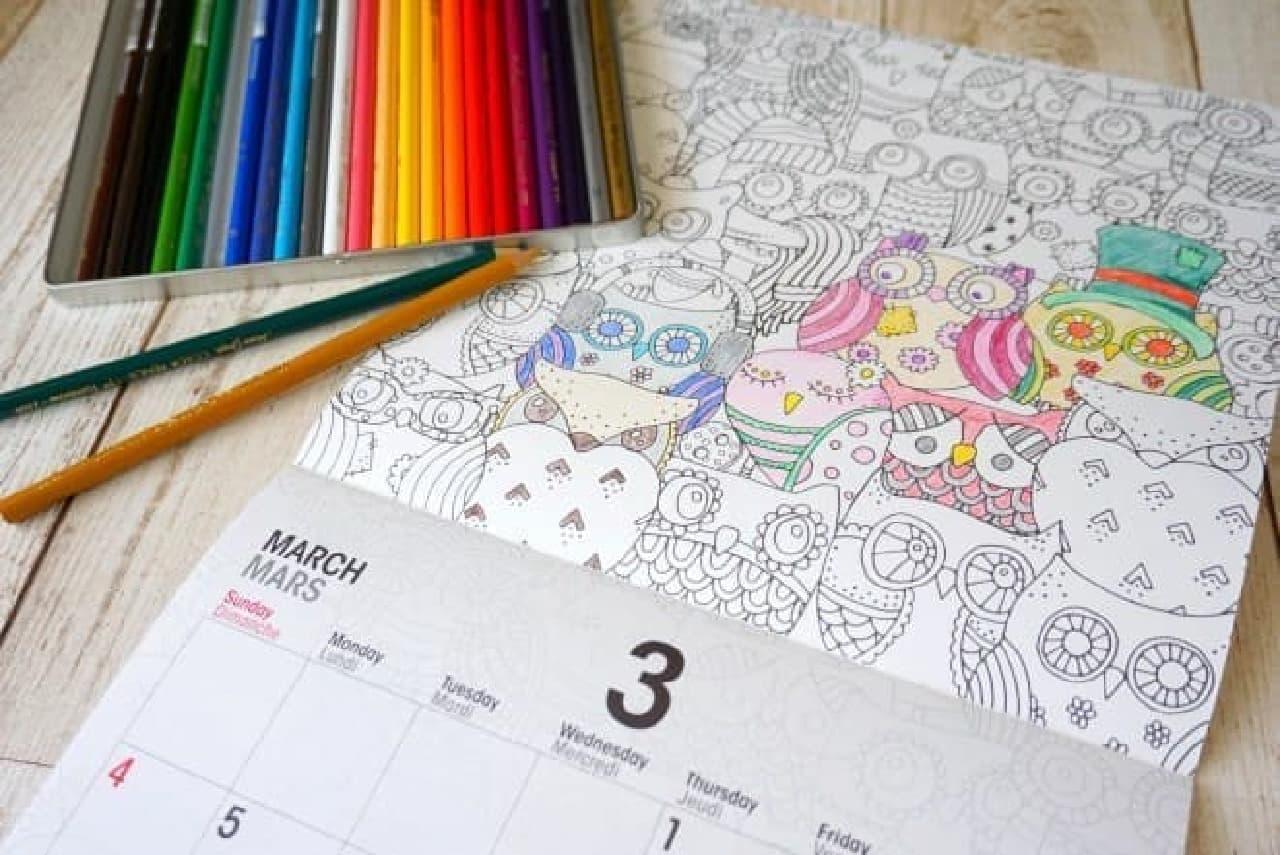 ダイソー「2018塗り絵カレンダー」