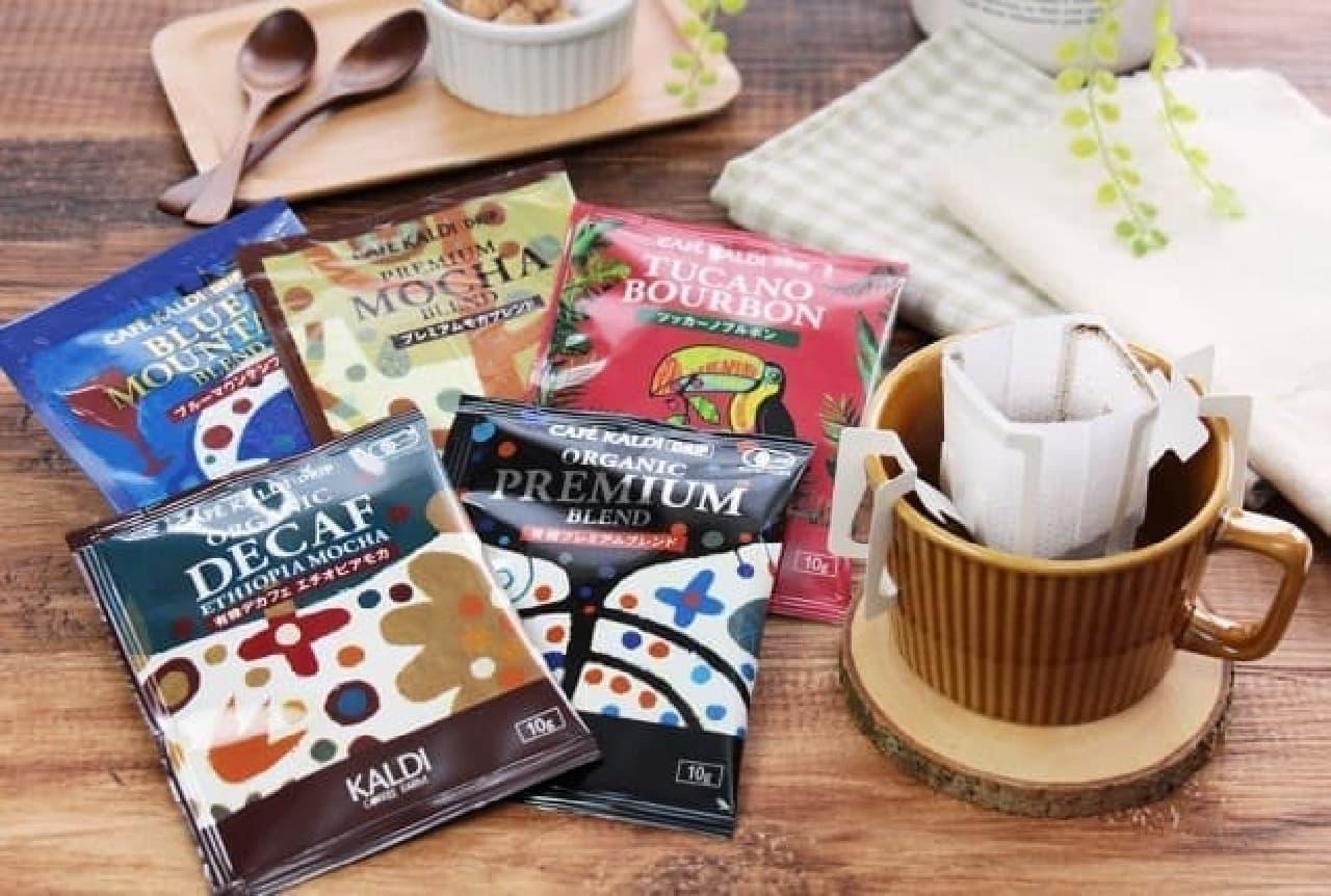 カルディコーヒーファーム「コーヒーの日バッグ」