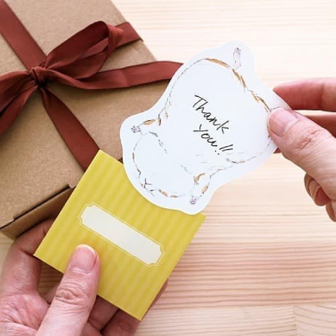 paperable(ペパラブル)のおしりカードとコトリメモ