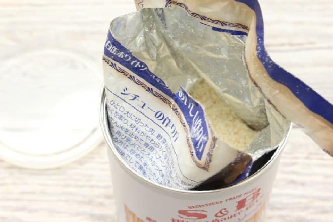 エスビー食品の白缶ホワイトソースミックス