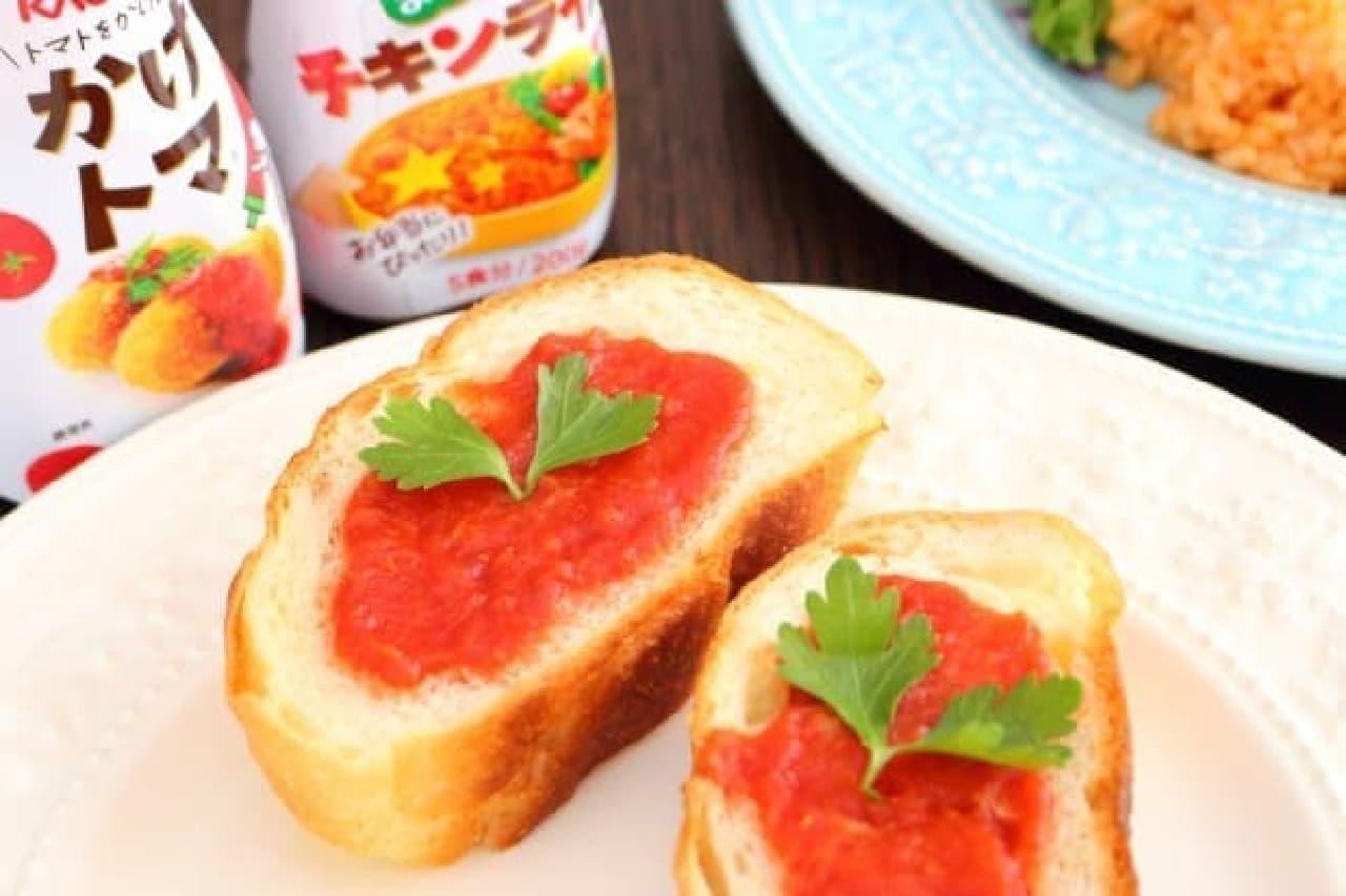 カゴメのトマト調味料のかけトマとチキンライス用ソース