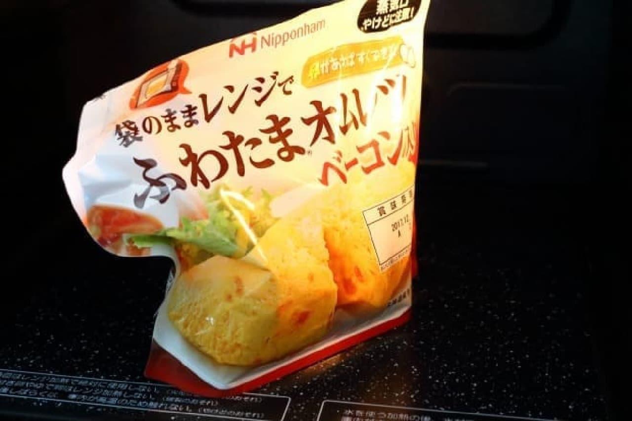 ニッポンハム「袋のままレンジで ふわたまオムレツ」
