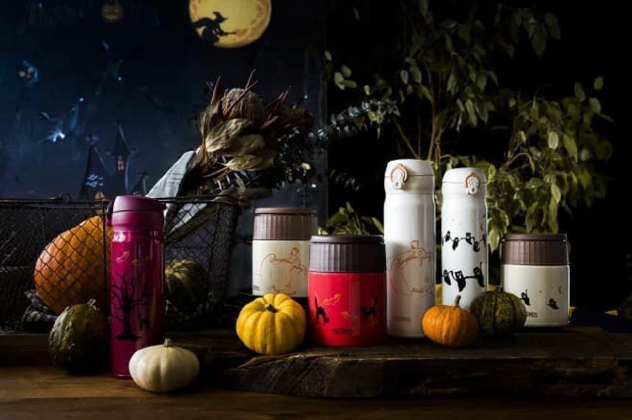 サーモスのハロウィンシーズン向けケータイマグとスープジャー