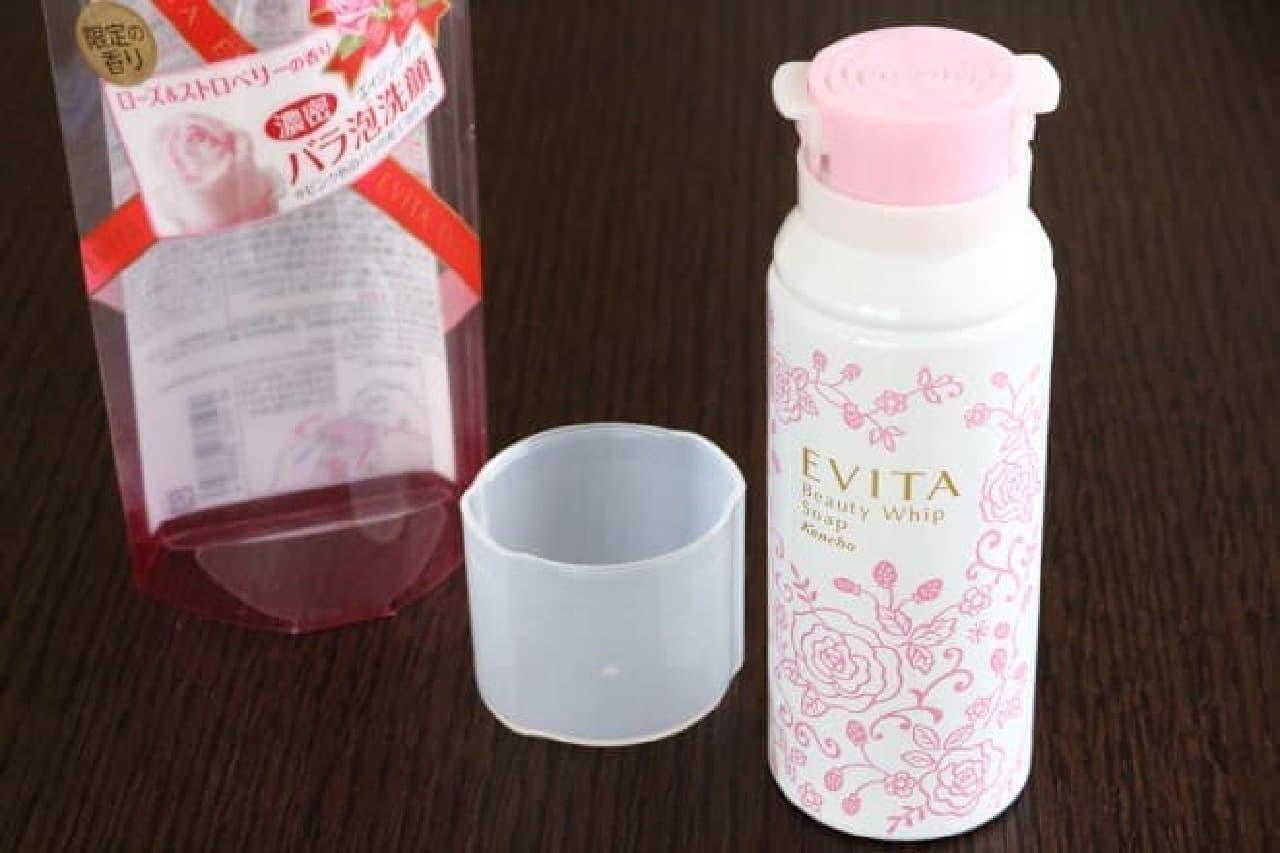 洗顔料「エビータ ビューティホイップソープ(ローズ&ストロベリーの香り)」
