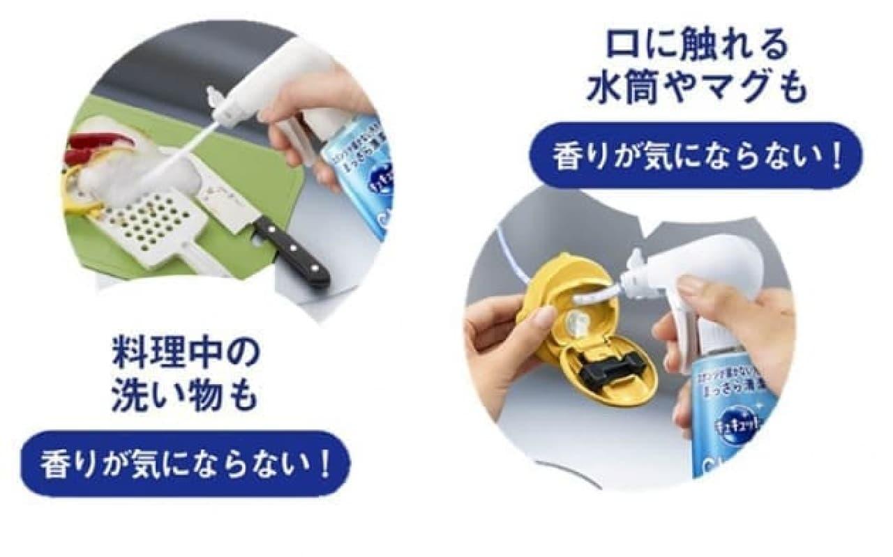 スプレータイプの食器用洗剤「キュキュット CLEAR(クリア) 泡スプレー 無香性」