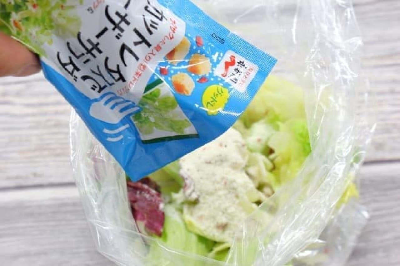 サラダ用粉末調味料のカットレタスでシーザーサラダと千切りキャベツでコールスロー