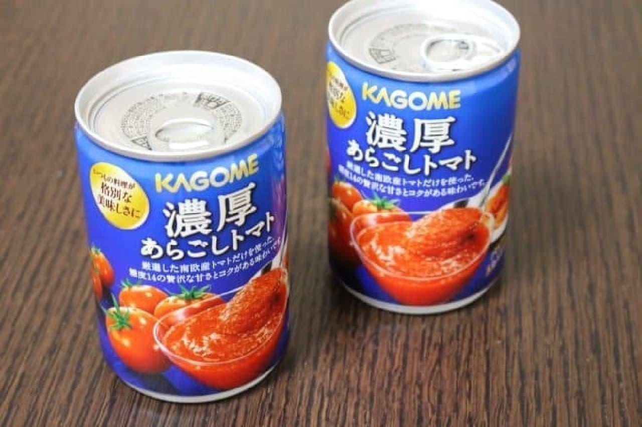 カゴメ「濃厚あらごしトマト」