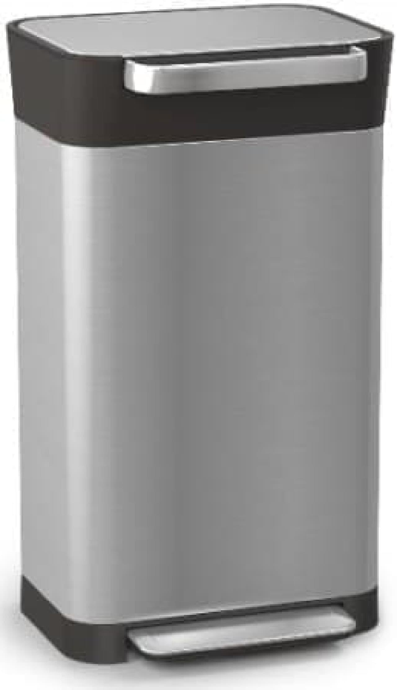 Joseph Josephゴミを圧縮できるゴミ箱