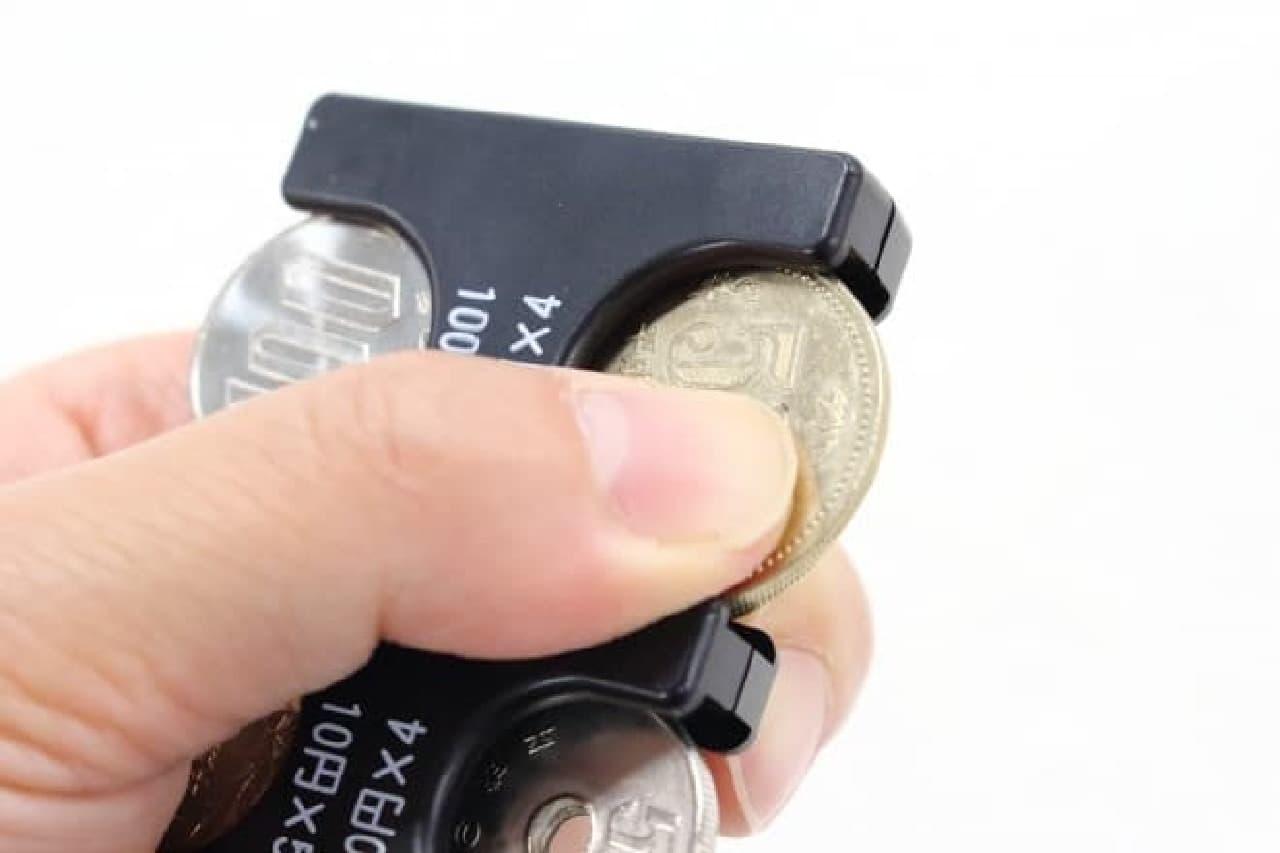 携帯コインホルダー「コインホーム」
