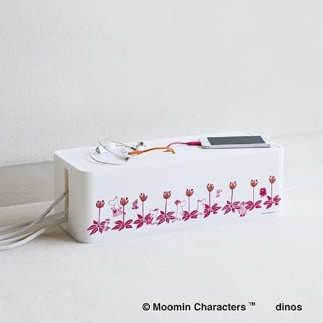 ムーミンをデザインしたディノスのインテリアアイテム