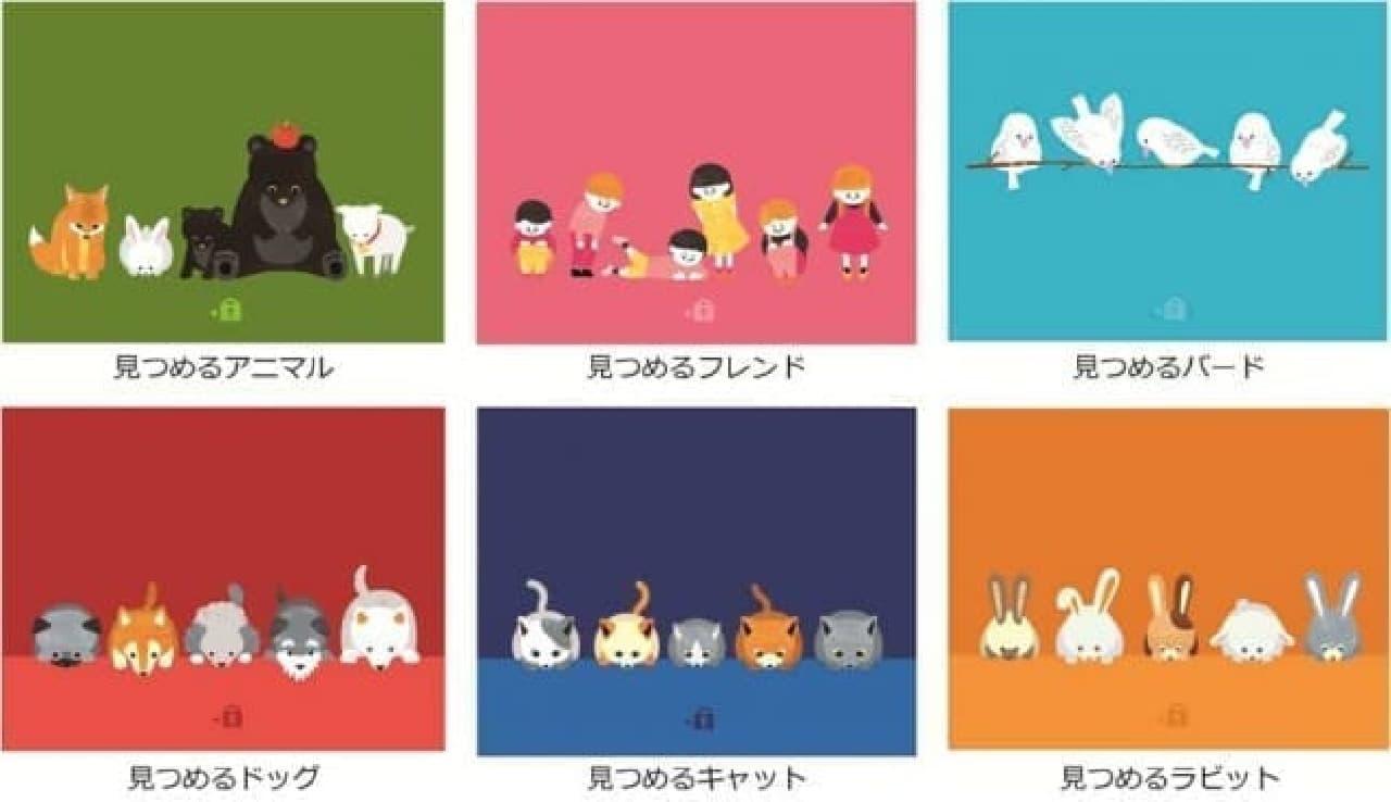 シヤチハタ「ネーム9 着せ替えパーツ キャップレスホルダー」