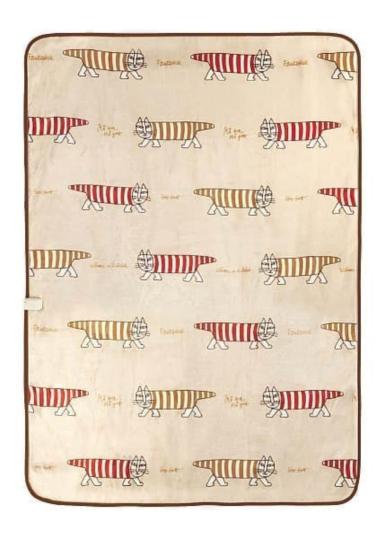リサ・ラーソン「マイキー」電気掛敷毛布