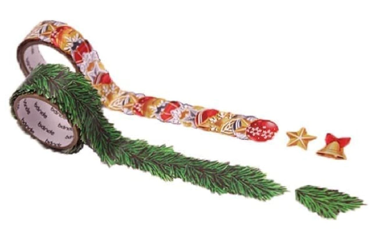 bande「1枚ずつめくれるマスキングテープ」クリスマス