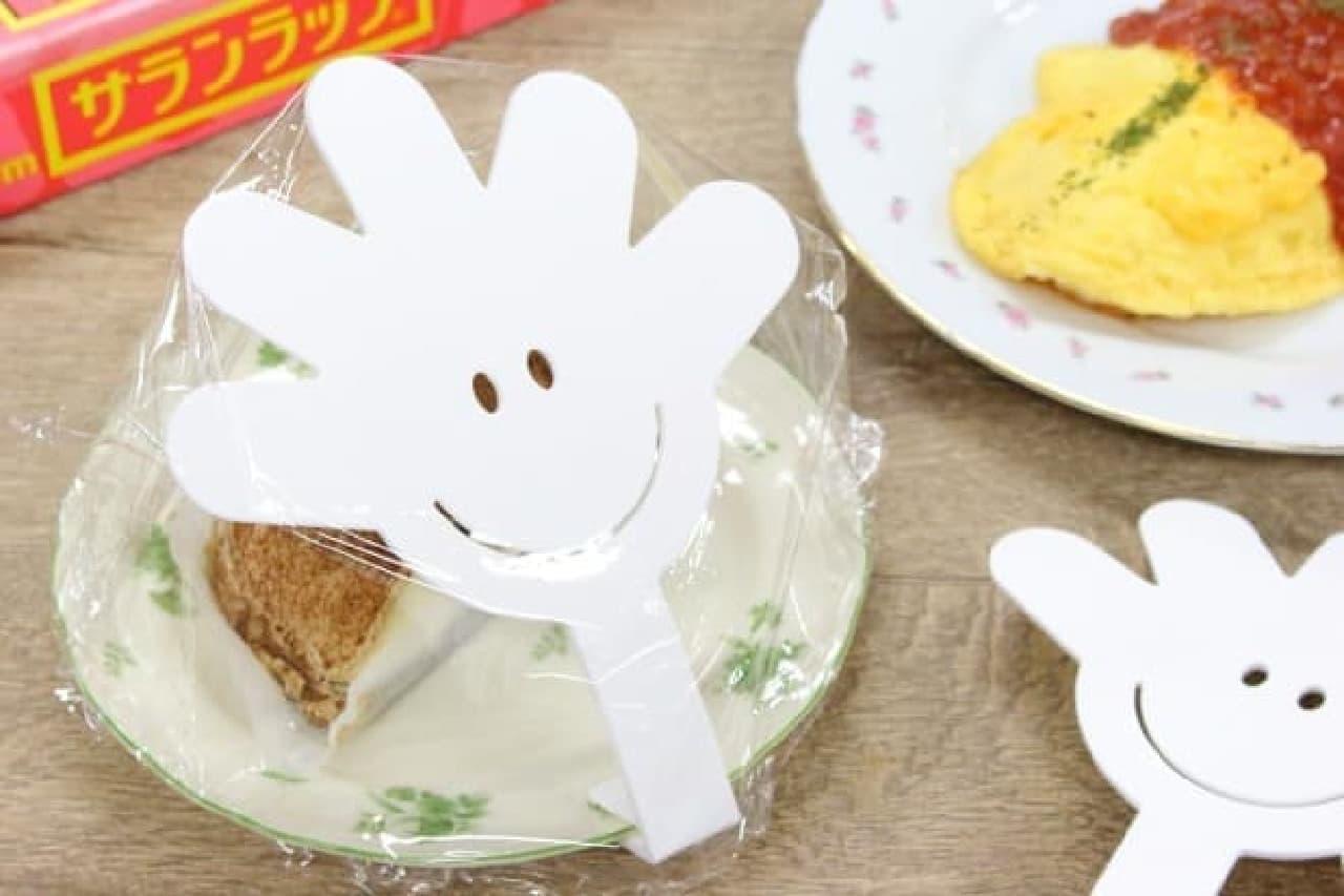 ケーキやオムライスにラップがくっつくのを防ぐキッチングッズ「ママの手」