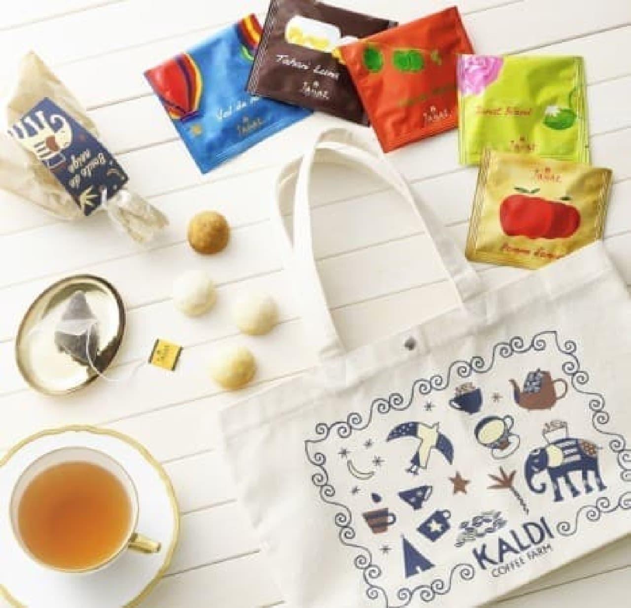 カルディコーヒーファーム「紅茶の日バッグ」