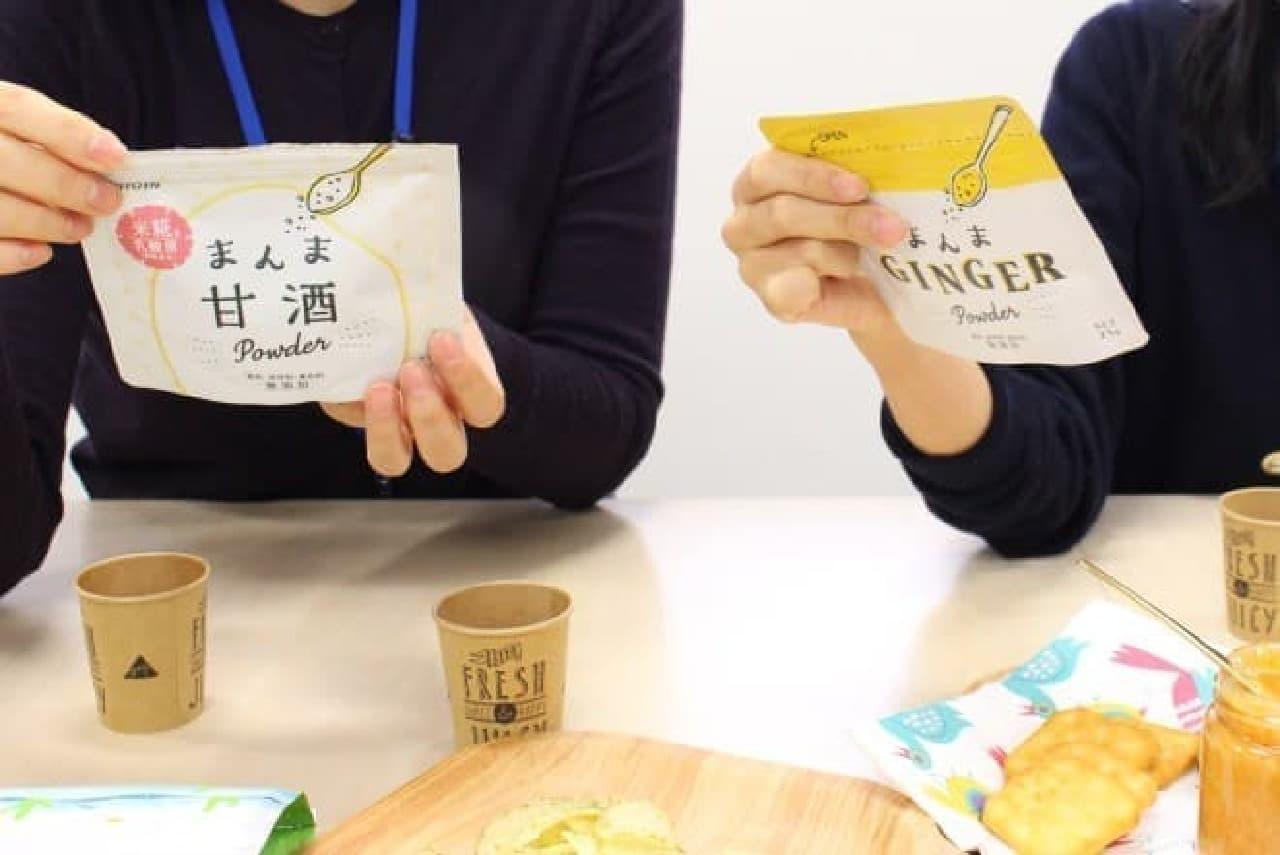 「LOHACO(ロハコ)」限定商品