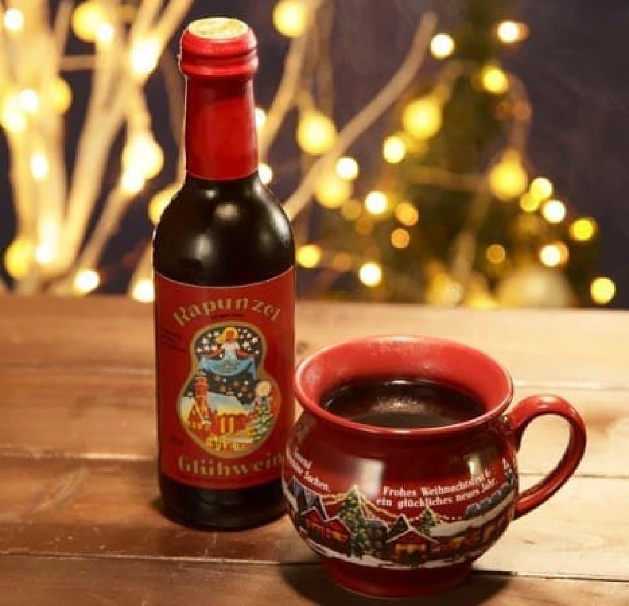 カルディコーヒーファーム「グリューワイン&グリュ―ワインカップセット」