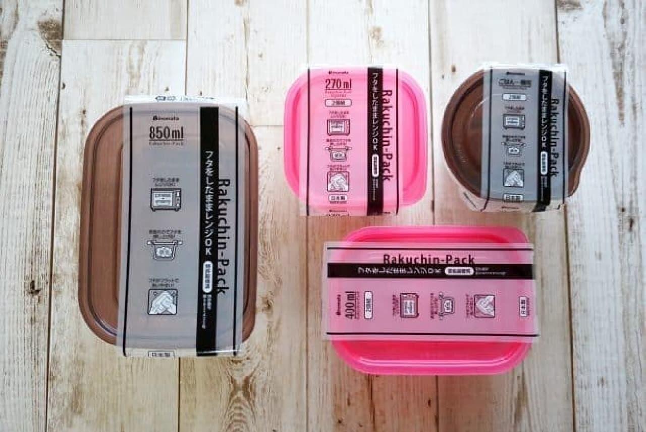 イノマタ「Rakuchin-Pack」保存容器