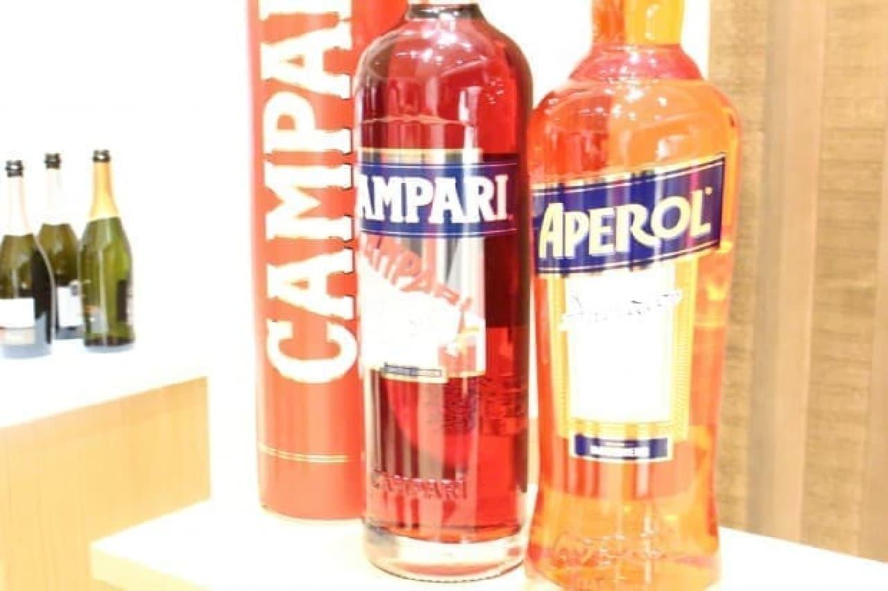 カンパリやアペロールのカクテル