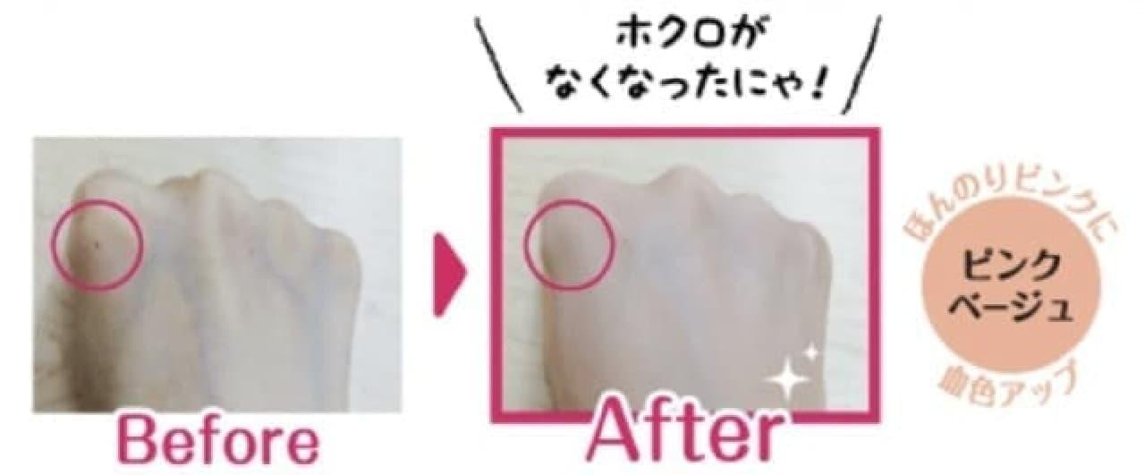 ネコスメ ぷにぷに猫の手ファンデ
