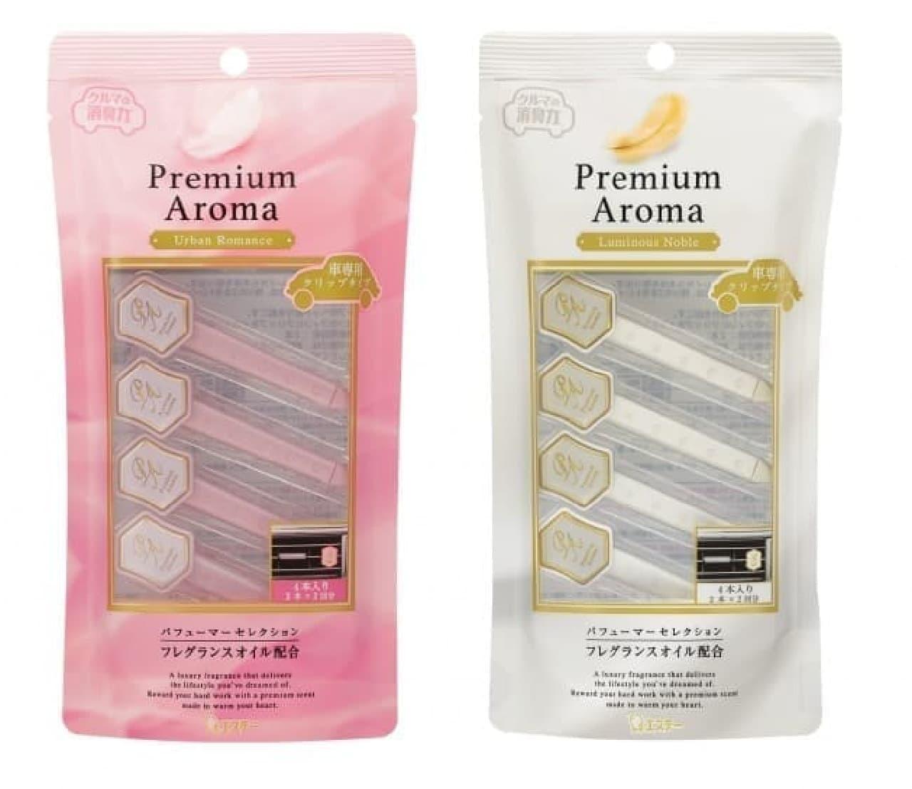玄関・リビング用 消臭力スプレー Premium Aromaとクルマの消臭力 Premium Aroma クリップタイプ