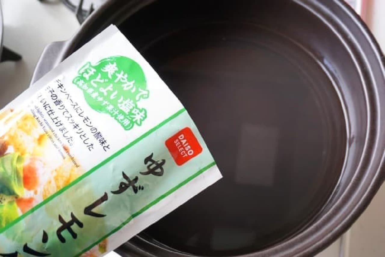 ダイソー「ゆずレモン鍋」